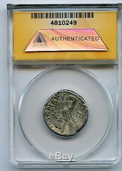 170-51 Bc Greek Egypt, Ptolemy Vi-xii Ar Tetradrachm, Paphos Mint Anacs Vf35
