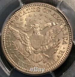 1912-S Rare and Toned Barber Quarter in Mint State, PCGS MS-62