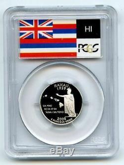 2008 S 25C Silver Hawaii Quarter PCGS PR70DCAM